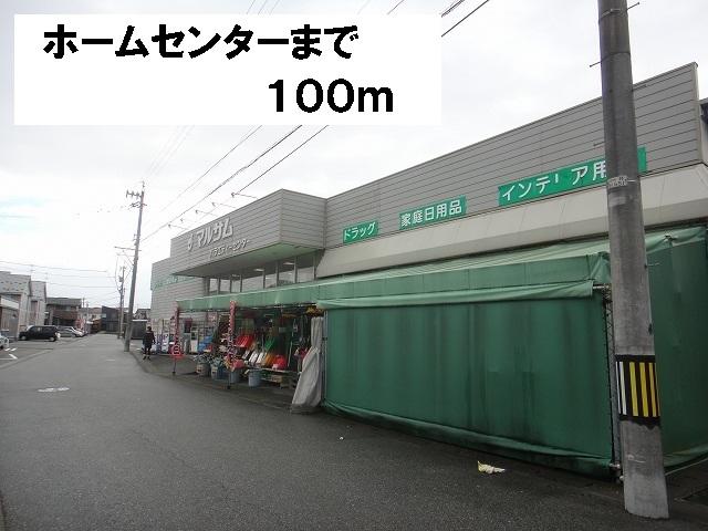 物件番号: 1110310184 メゾンアルファC 富山市小杉 2LDK アパート 写真9