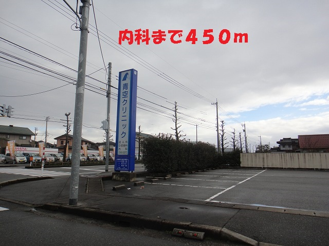物件番号: 1110310184 メゾンアルファC 富山市小杉 2LDK アパート 写真11