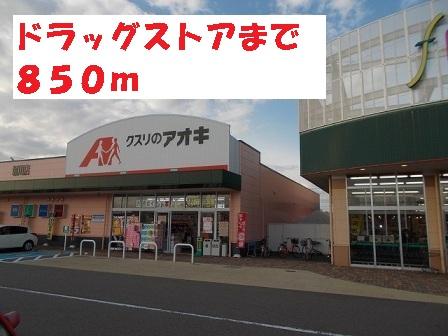 物件番号: 1110310184 メゾンアルファC 富山市小杉 2LDK アパート 写真13