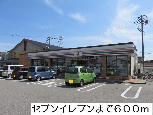 物件番号: 1110309978 アパルトマン中央  富山市婦中町田島 2DK アパート 画像14