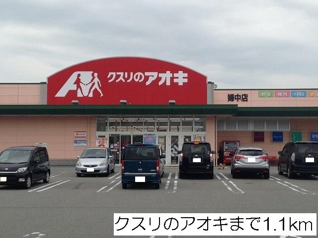 物件番号: 1110309978 アパルトマン中央  富山市婦中町田島 2DK アパート 画像15