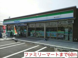 物件番号: 1110309399 メゾンクレスト  富山市上赤江町2丁目 1LDK アパート 画像13