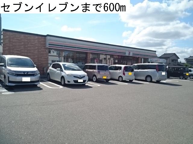 物件番号: 1110309408 エスタシオン  富山市堀 2DK マンション 画像14