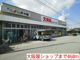物件番号: 1110309408 エスタシオン  富山市堀 2DK マンション 画像17