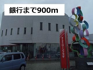 物件番号: 1110309411 ノーヴァⅠ  富山市富岡町 2LDK アパート 画像15