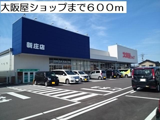 物件番号: 1110309418 HANAハイツ  富山市新庄町 1LDK マンション 画像15