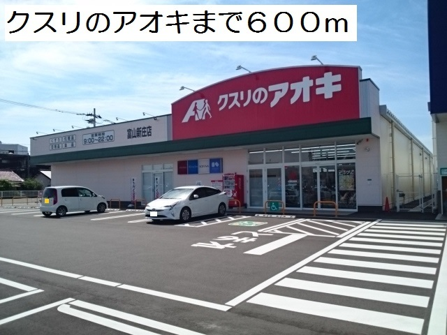物件番号: 1110309418 HANAハイツ  富山市新庄町 1LDK マンション 画像16