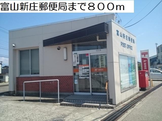 物件番号: 1110309418 HANAハイツ  富山市新庄町 1LDK マンション 画像18