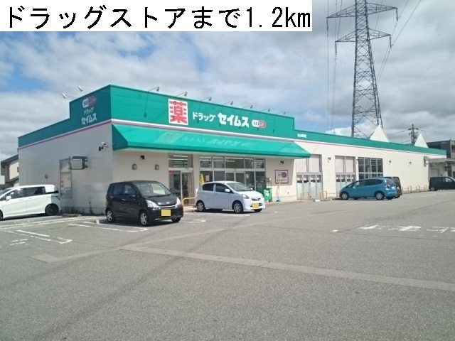 物件番号: 1110309422 リバーサイド・ドリームⅡ 富山市西荒屋 2LDK アパート 写真15