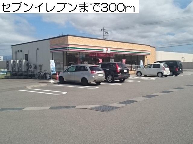 物件番号: 1110309991 リバーサイド・ドリームⅡ 富山市西荒屋 2LDK アパート 写真6