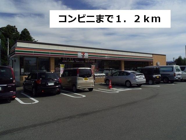 物件番号: 1110309424 リバーサイド・ドリームⅠ  富山市西荒屋 2LDK アパート 画像13