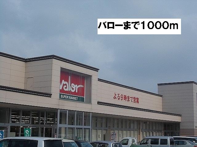 物件番号: 1110309424 リバーサイド・ドリームⅠ  富山市西荒屋 2LDK アパート 画像14