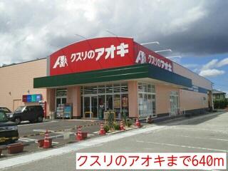 物件番号: 1110309901 ヴィラ・ノールB  富山市太田 1LDK アパート 画像15