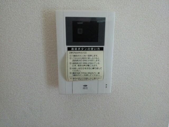 物件番号: 1110310058 ラフィネ長附 富山市長附 2DK アパート 写真10
