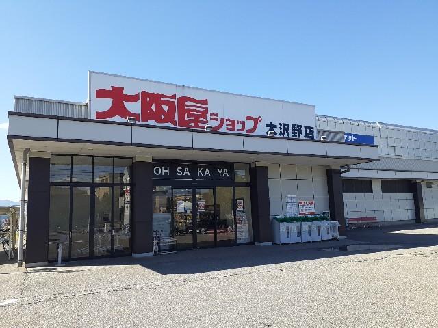 物件番号: 1110310058 ラフィネ長附 富山市長附 2DK アパート 写真15