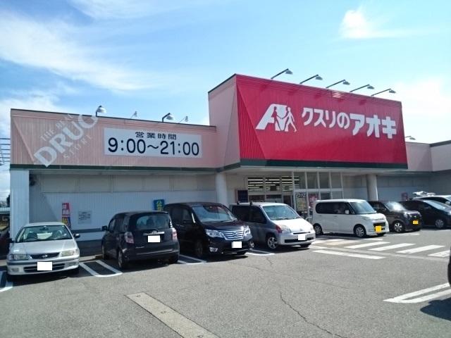 物件番号: 1110310152 ブルーイゾラ 富山市赤田 2DK アパート 写真16