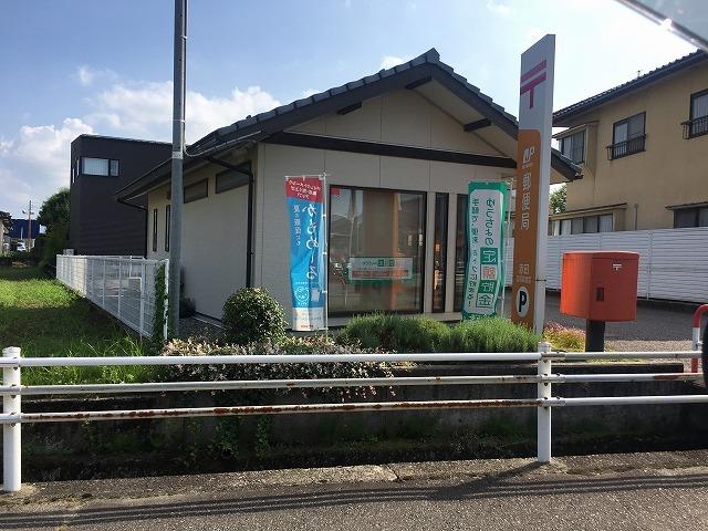 物件番号: 1110310152 ブルーイゾラ 富山市赤田 2DK アパート 写真17