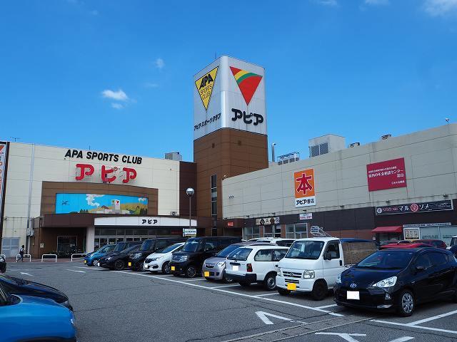 物件番号: 1110310229 モワメーム 富山市窪本町 1K アパート 写真17