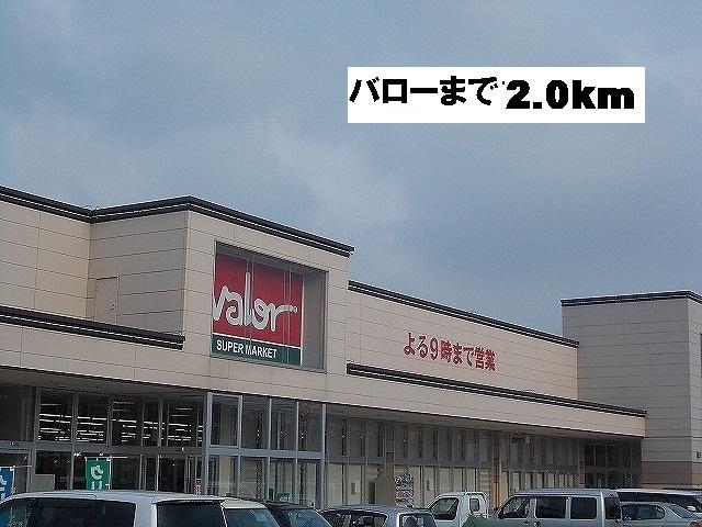 物件番号: 1110309943 ヴィラ・アミティⅢ  富山市西荒屋 2LDK アパート 画像14