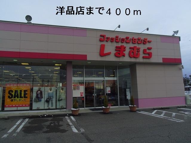 物件番号: 1110309462 ファンタジーアA  富山市下大久保 2DK アパート 画像13