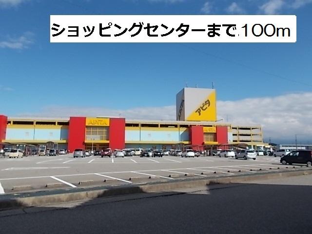 物件番号: 1110309472 ル・オマージュⅢ 富山市上冨居 1LDK アパート 写真14