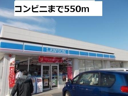 物件番号: 1110309470 ル・オマージュⅢ  富山市上冨居 1LDK アパート 画像14