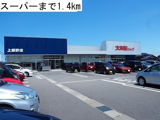 物件番号: 1110309472 ル・オマージュⅢ 富山市上冨居 1LDK アパート 写真17