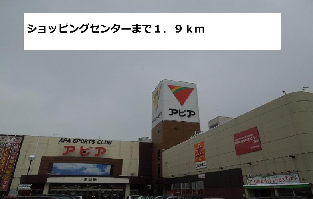 物件番号: 1110309472 ル・オマージュⅢ 富山市上冨居 1LDK アパート 写真19