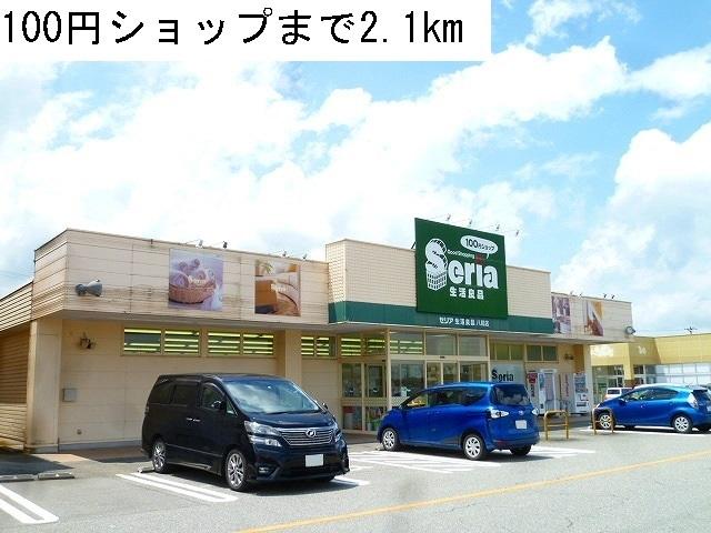 物件番号: 1110310230 プルミエ・アムールⅣ 富山市八尾町杉田 1K アパート 写真19