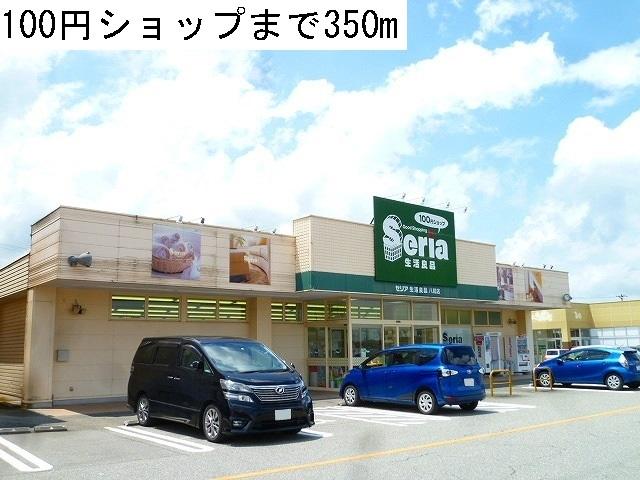 物件番号: 1110309983 エレガンスヤツオC  富山市八尾町井田 1LDK アパート 画像15