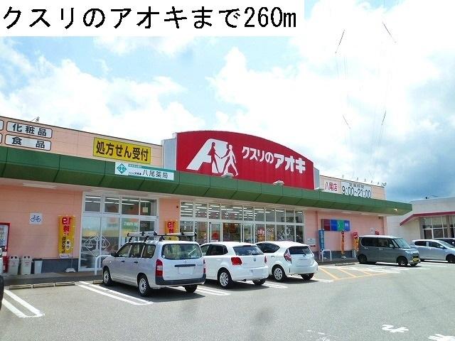 物件番号: 1110309983 エレガンスヤツオC  富山市八尾町井田 1LDK アパート 画像16