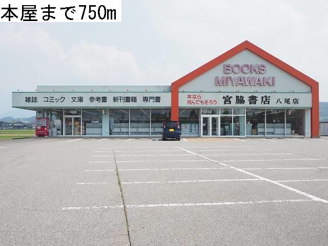 物件番号: 1110309983 エレガンスヤツオC  富山市八尾町井田 1LDK アパート 画像17