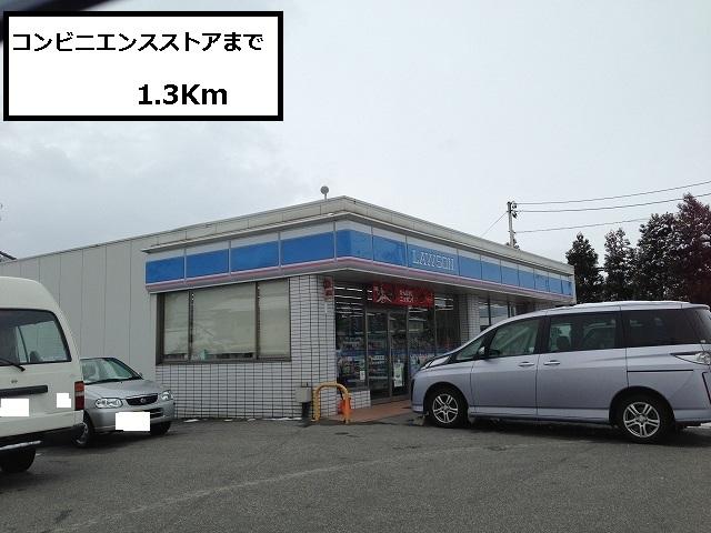 物件番号: 1110309487 エアリーム 富山市日俣 1LDK アパート 写真15