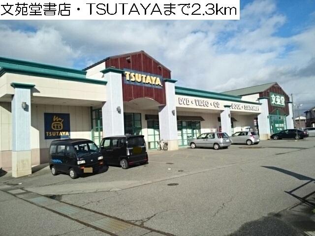 物件番号: 1110309487 エアリーム 富山市日俣 1LDK アパート 写真17