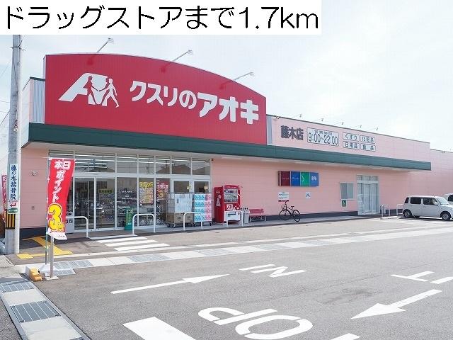 物件番号: 1110309487 エアリーム 富山市日俣 1LDK アパート 写真18
