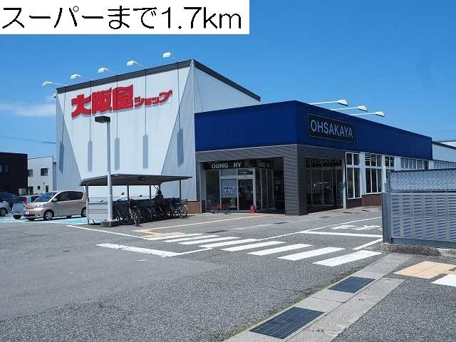 物件番号: 1110309487 エアリーム 富山市日俣 1LDK アパート 写真19
