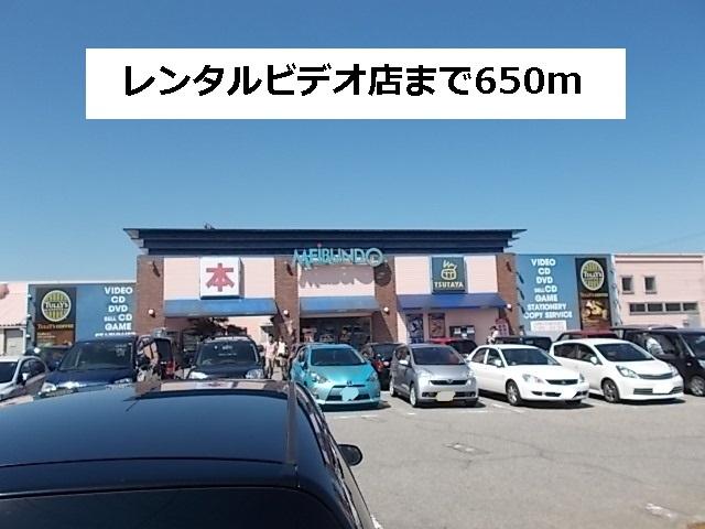 物件番号: 1110309488 アルティプラーノⅢ  富山市有沢 1LDK アパート 画像14