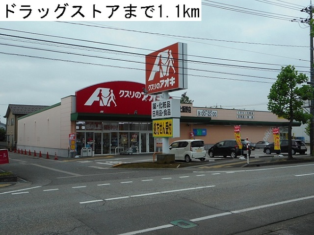 物件番号: 1110309493 リリックスA  富山市手屋3丁目 1LDK アパート 画像17