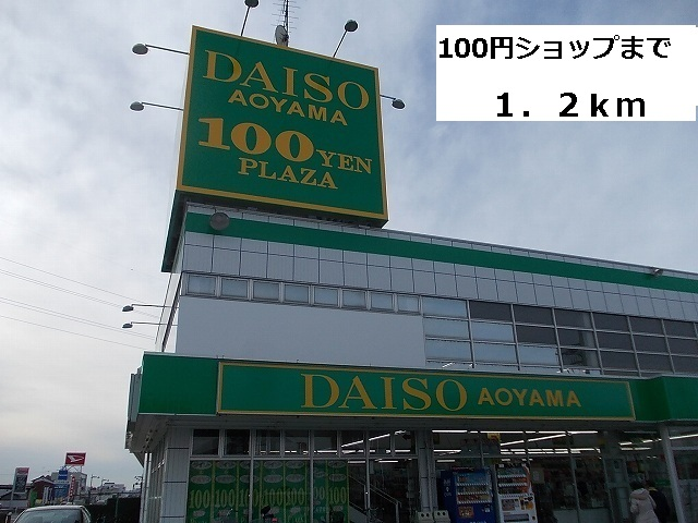 物件番号: 1110309497 サニーパティオⅡ  富山市長江4丁目 1K アパート 画像16