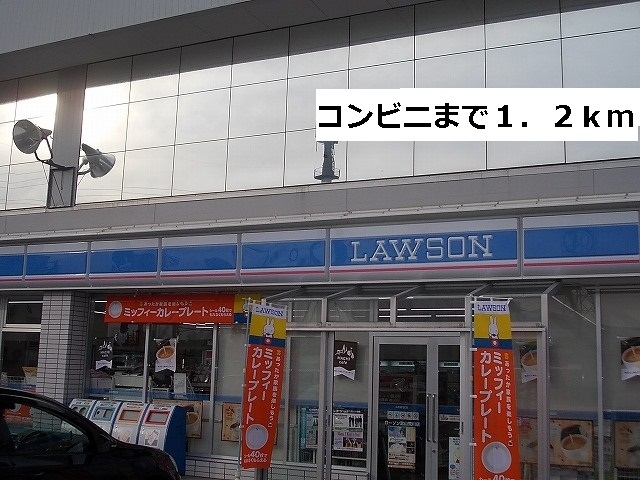物件番号: 1110309497 サニーパティオⅡ  富山市長江4丁目 1K アパート 画像17