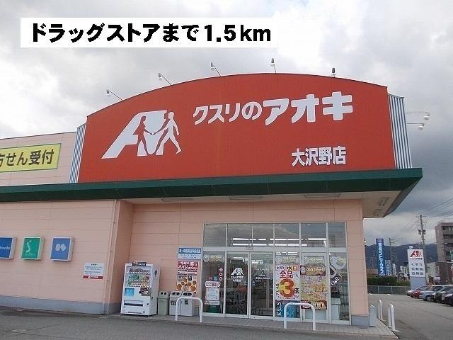 物件番号: 1110309499 ベルズかたかごB 富山市八木山 2DK アパート 写真6