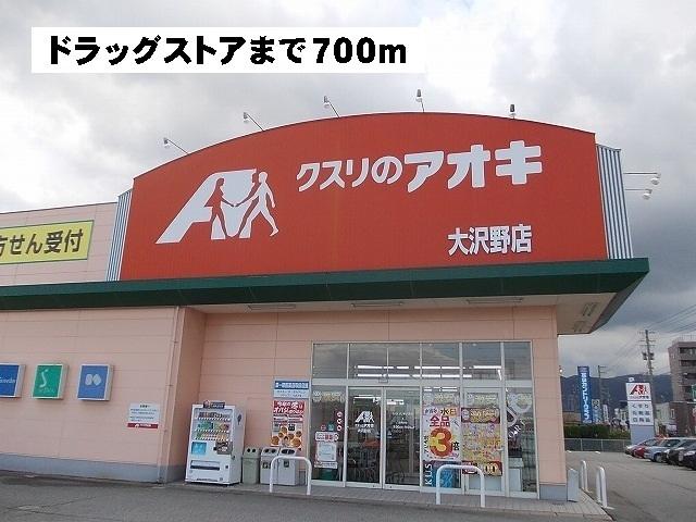 物件番号: 1110309506 クロシェットⅢ  富山市上二杉 1LDK アパート 画像2