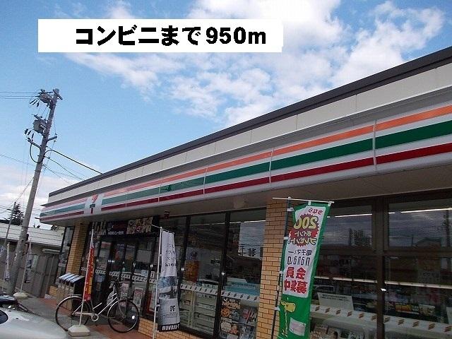 物件番号: 1110309506 クロシェットⅢ  富山市上二杉 1LDK アパート 画像3