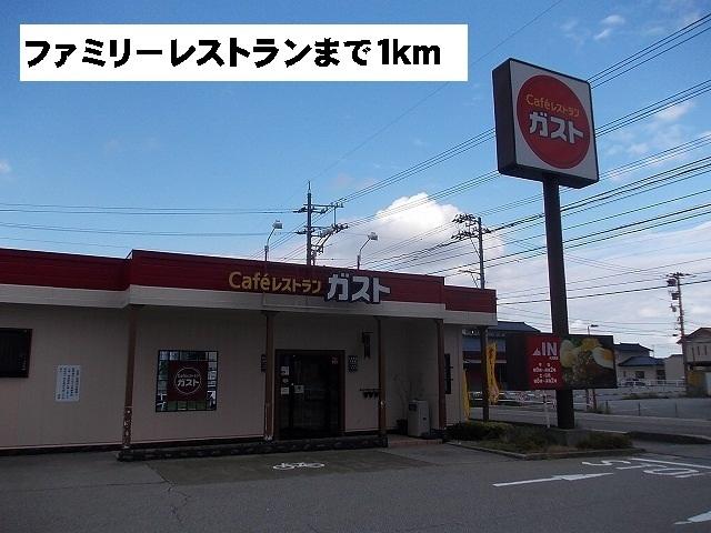 物件番号: 1110309506 クロシェットⅢ  富山市上二杉 1LDK アパート 画像6