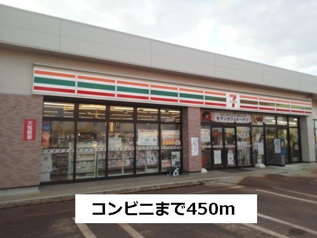 物件番号: 1110309985 カトル・フィユ  富山市四方荒屋 2DK アパート 画像14
