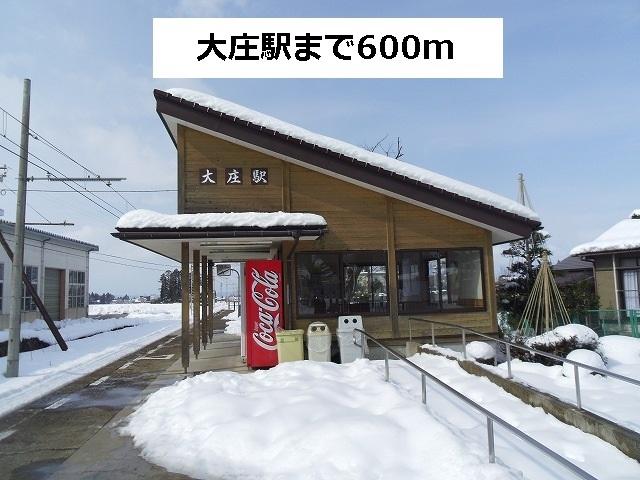 物件番号: 1110310162 ウインベル大山Ⅰ 富山市田畠 2LDK アパート 写真4
