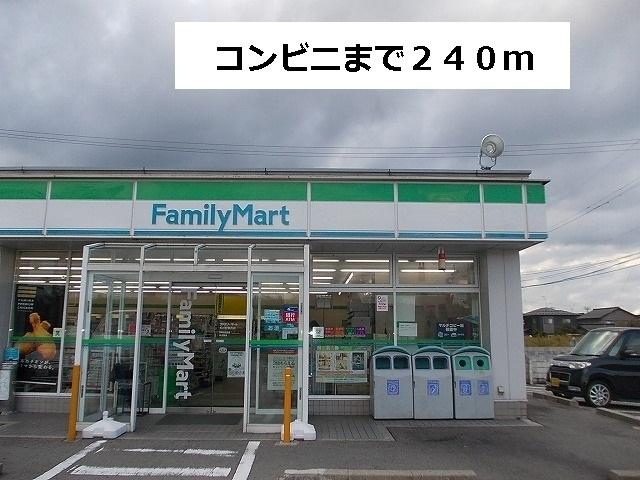 物件番号: 1110310162 ウインベル大山Ⅰ 富山市田畠 2LDK アパート 写真6