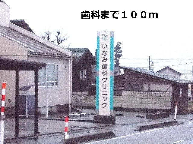物件番号: 1110310162 ウインベル大山Ⅰ 富山市田畠 2LDK アパート 写真7