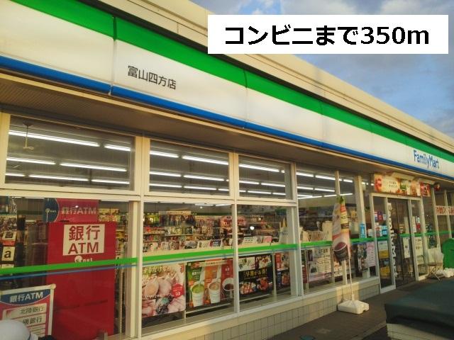 物件番号: 1110310233 ヴィー・ボヌール 富山市四方荒屋 2DK アパート 写真15