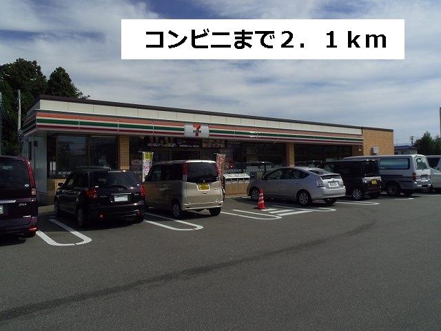 物件番号: 1110309537 エトワールD  富山市西荒屋 2LDK アパート 画像1